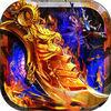 傲世屠龙:英雄合击破解版v1.0