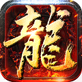 新战龙三国折扣版 v1.0
