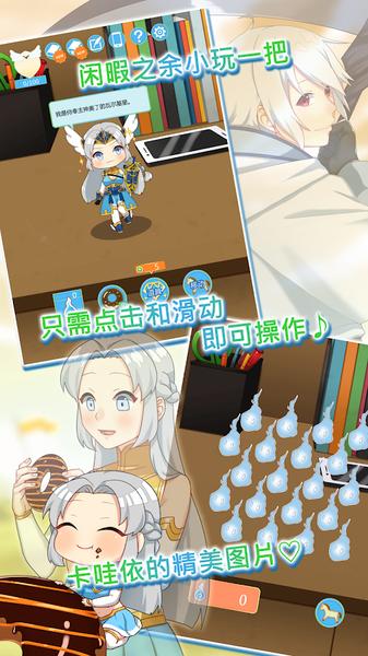 女武神与死神中文汉化版 v1.0