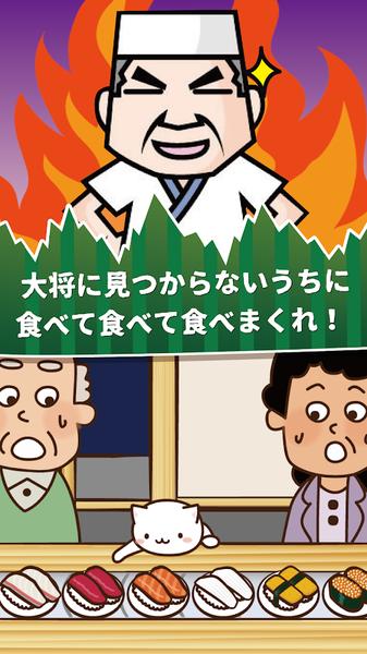 猫咪寿司2 回转寿司安卓汉化版 v1.0
