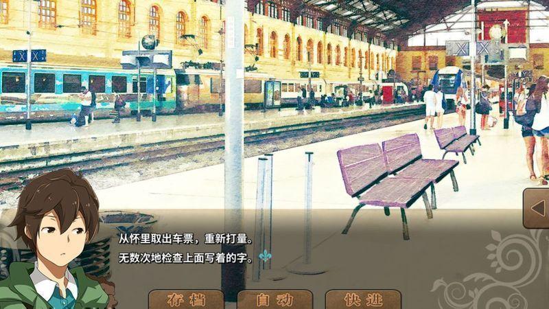 不可思议之物居住的小镇中文版 v1.0