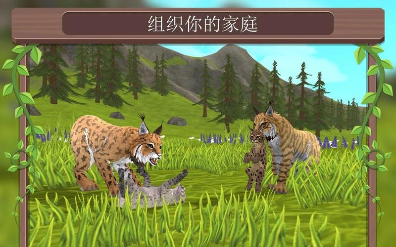 在线3D动物模拟安卓版 v2.0