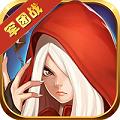 勇者荣耀GM正式版 v1.0