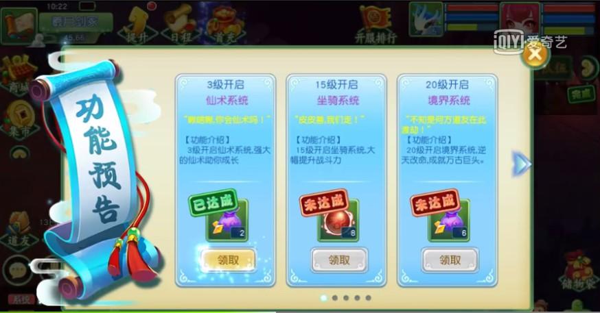 桃花原记BT手游官方版 v1.0