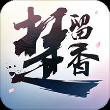 楚留香289手游版v9.0