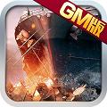 红海战舰GM版 v1.0