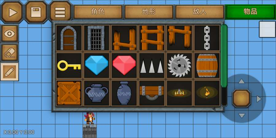 史诗游戏制作器中文版 v1.0