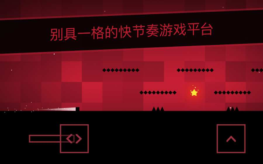 SSR:超级跑酷手游官方版 v1.0