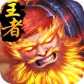 乱舞三国折扣福利版v1.1.6