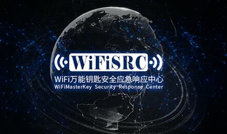 WiFi万能钥匙2018年版 v1.0