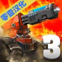 国防传奇3汉化版v2.0.3