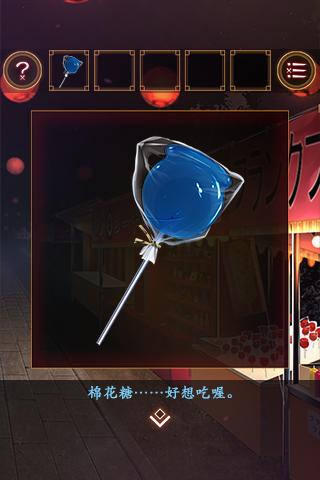 逃脱游戏从日本祭典逃脱中文版 v1.0
