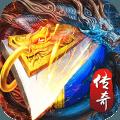 天战传奇4.2折扣版v1.00
