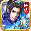 飞剑问仙微端v1.0.1