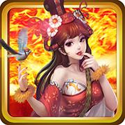 幻世修仙传IOS版v1.0