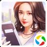 中国合伙人模拟都市官方版v1.0.1安卓版