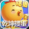 乾坤掼蛋棋牌对战v1.0安卓版