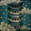 魔幻之塔正版破解 1.0.120
