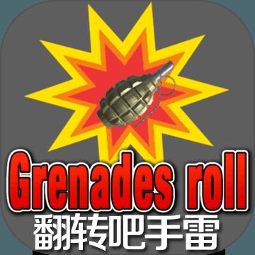 翻转吧手雷中文版 v1.0安卓版