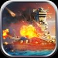 大洋舰队变态版 v1.0.3