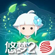 悠梦2光之国的爱丽丝香港版 v1.0.1最新版