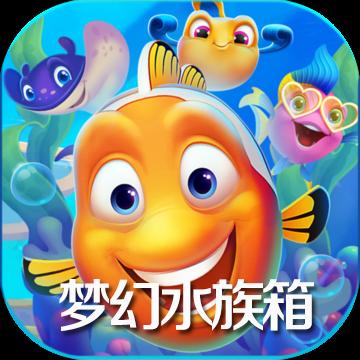 游族网络梦幻水族箱v1.0.1安卓版