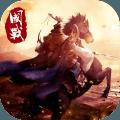 帝国天下(热血国战)v3.00.14安卓版