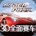 3D全民赛车内购破解版v1.0安卓版2