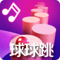 球球跳手游官方版v1.0.0安卓版