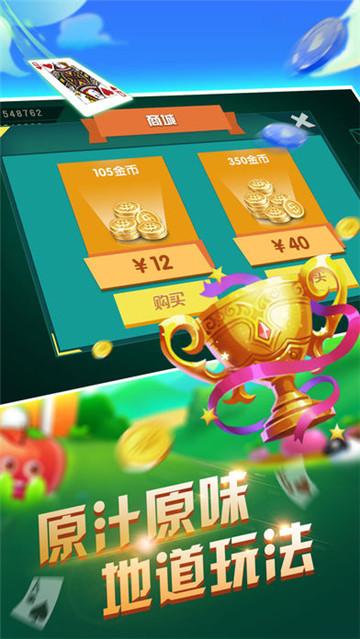 鑫乐电玩城安卓版app