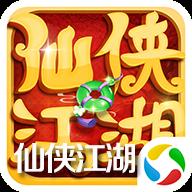 仙侠江湖2018最新版v0.1.21.57安卓版