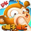 猴子很忙正式版v2.1.9