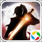 昆仑墟之鬼域(浪漫仙侠)v1.0.0安卓版