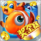 百乐捕鱼最新版本赢话费v1.5.1安卓版