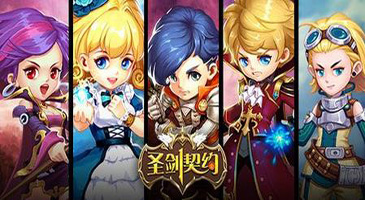 圣剑契约领衔好玩的关于剑为主题的手机游戏合集